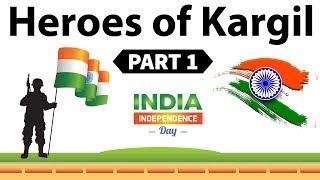 Heroes of Kargil War Part-1 - सैनिकों की बहादुरी को सलाम - 72nd Independence Day 2018 special