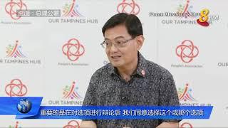 王瑞杰:更具对抗性政治体制 并非对我国有利
