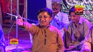Haq Ji Ghalh Kajan | Mehran Sindhi | Sindhi Song | Lajpal Enterprises