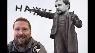Заслуженный шаман Украины уходит к Ленину