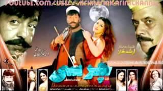 vuclip Song   Charsi Ba Mani Malangi Ba Mani   Shahid Khan New Pashto Charsi Film Song 2012 CHARSI