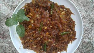 খুব সহজে লইট্টা শুঁটকি রান্না/Bangladeshi Loitta Shutki Ranna/Dry Fish Recipe.