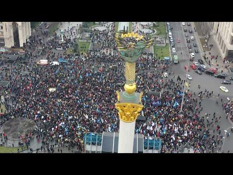 Протест на Майдані: