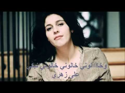 Souad Massi-Khalouni Official (Lyrics)
