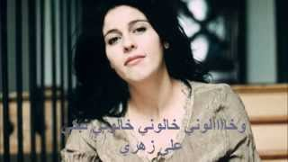 Souad Massi-Khalouni Official (Lyrics)