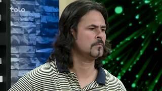 بامدادخوش - موسیقی بدون کلام توسط استاد بصیر حسینی (استادانستیتوت ملی موسیقی افغانستان)
