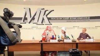 Фрагмент пресс-конференция Костромской Снегурочки и Деда Мороза из Великого Устюга - часть 2