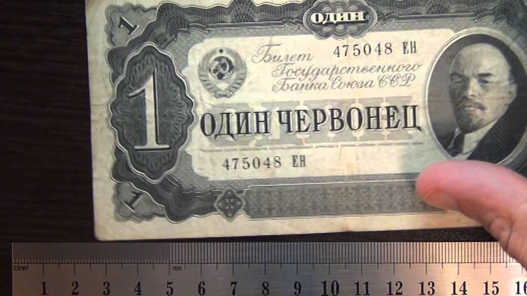 сколько стоит 15 копеек 1938 года цена