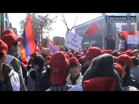 Ереван: