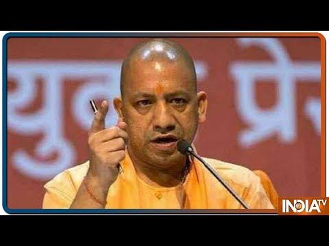 Surendra Singh हत्या मामले में CM Yogi adityanath ने दिए जांच के आदेश