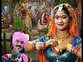 Download Bundeli Lok Nritya Rai - Jubna Pe Hath Na Lagaiyo -By Ramkripal MP3 song and Music Video