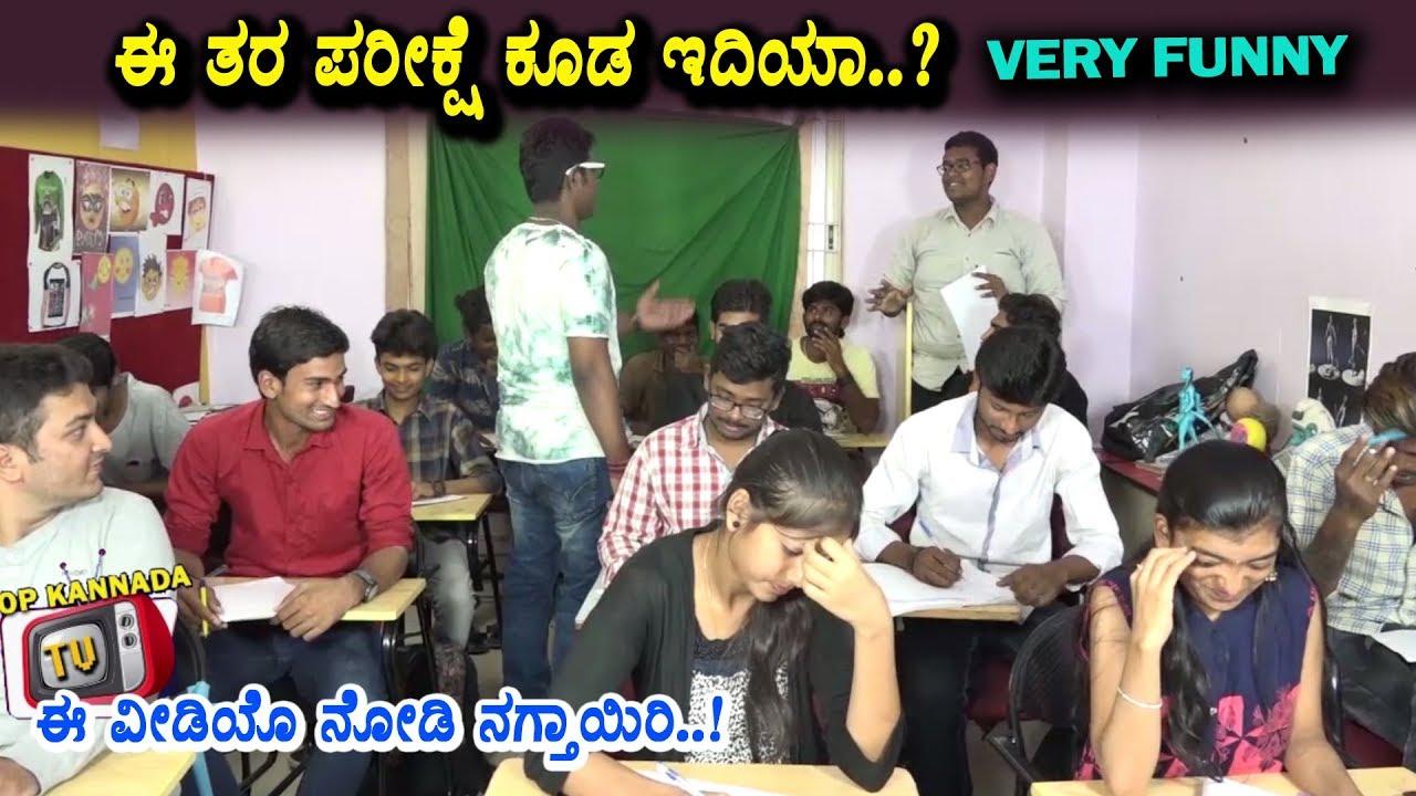 Exam Hall Funny Video Kannada Comedy Videos Kannada Fun Bucket Top Kannada Tv