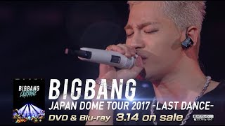 BIGBANG JAPAN DOME TOUR 2017 -LAST DANCE- (TRAILER_DVD & Blu-ray 3.14 on sale)