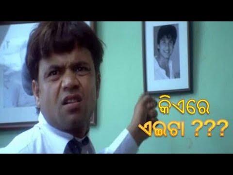 Khanti Berhampuriya Rajpal Yadav Comedy Video in Berhampur Bhasa | Rajpal Yadav Odia Khati Videos |