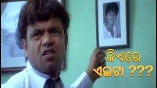 Khanti Berhampuriya Rajpal Yadav Comedy Video Part 6   Chup Chup Ke   Berhampuria Maza  