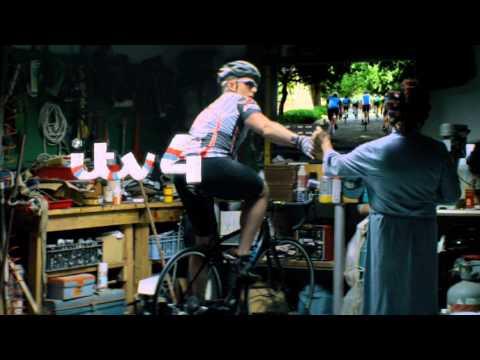 ITV4 2013 Ident: Tour De Garage