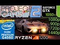 Project CARS 2 - GTX 1050 ti - Ryzen 3 1200 and G4560 - 1080p - 900p - 720p - 1440p - Benchmark