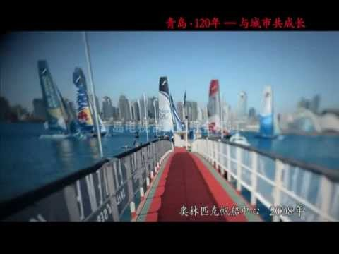 Qingdao青岛