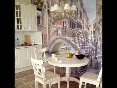 Фотообои для кухни: 100 фото интерьеров
