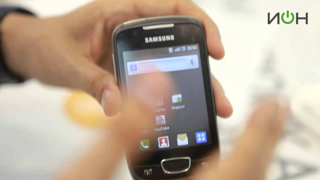 скачать ютуб новую версию на телефон