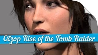 ► Обзор Rise of the Tomb Raider