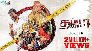 Thappu Thanda - Official Trailer | New Tamil Movie |  Sathya,Shweta Gai | Trend Music