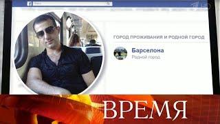 Депортированный гражданин Армении прибыл из Мадрида в Москву и погиб под шасси взлетающего лайнера.