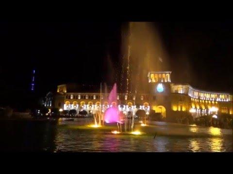 Поющий фонтан в Ереване