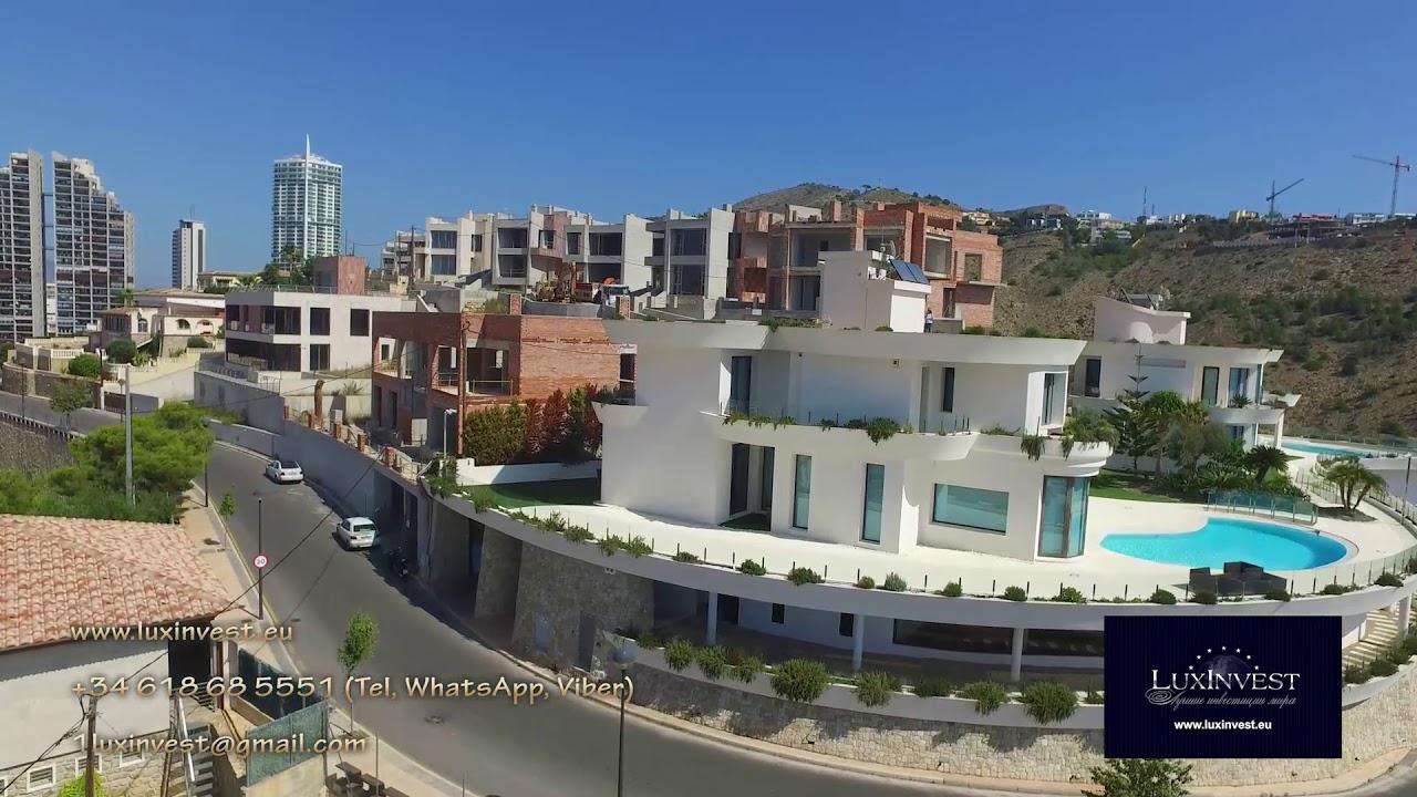 Потрясающая элитная вилла в Бенидорме! Недвижимость в Испании, город Бенидорм.