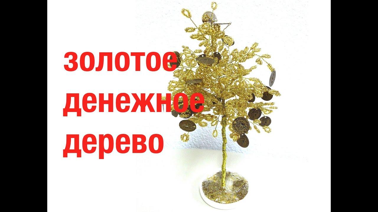 денежное дерево из бисера схема плитения