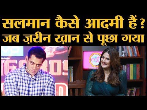 Salman Khan real life में कितने moody behaviour वाले हैं Zareen Khan ने बताया
