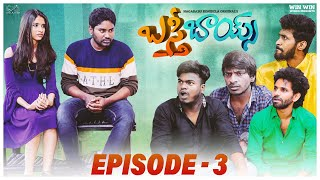 Basti Boys Web Series || Episode - 3 || Naga Babu Konidela Originals || Infinitum Media