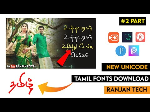 ttf-unicode-tamil-font-download-|-unicode-tamil-fonts-collections-|-new-stylish-tamil-fonts-download