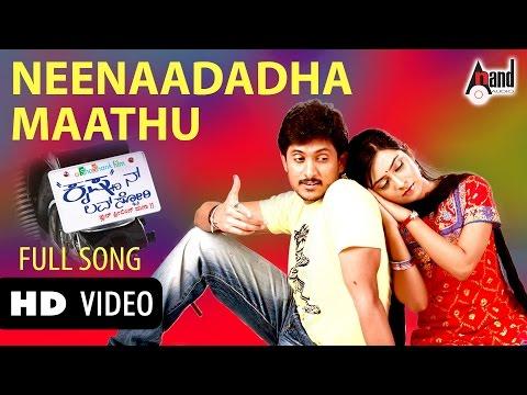 Krishnan Love Story - Neenaadadha Maathu