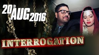 Download Video Shadi Karwaden   Interrogation - 20 Aug 2016 MP3 3GP MP4
