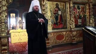 Слово митрополита Костромского и Нерехтского Ферапонта в Филиппов день