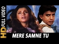 Download Mere Samne Tu Din Raat Rahe | Mohammed Aziz, Sarika Kapoor | Bees Saal Baad 1988 Songs | Mithun MP3 song and Music Video