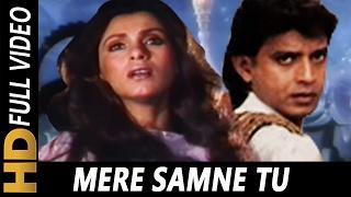 Video Mere Samne Tu Din Raat Rahe | Mohammed Aziz, Sarika Kapoor | Bees Saal Baad 1988 Songs | Mithun download MP3, 3GP, MP4, WEBM, AVI, FLV September 2017