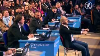 КВН Сборная Чечни   Водитель Эрнста
