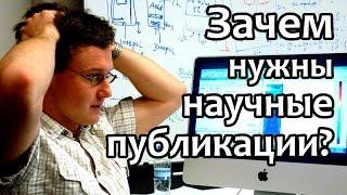 видео Как писать статью о путешествии. Writer24