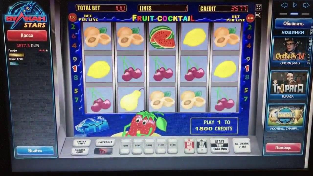 Игровой автомат обезьяна играть онлайн