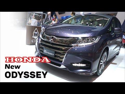 Honda New Odyssey 2018
