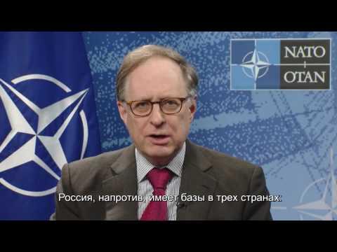МИФ 2: НАТО ОКРУЖАЕТ РОССИЮ