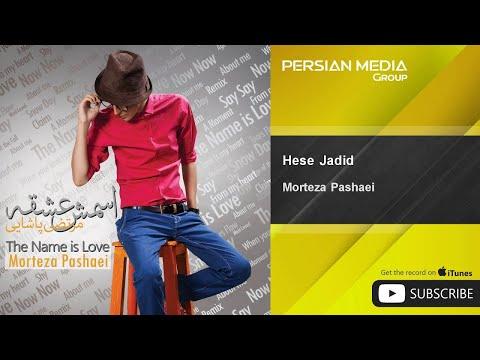 Morteza Pashaei - Hese Jadid