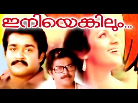 Download INIYENGILUM   Malayalam Full Movie   Mammootty,Mohanlal and Seema