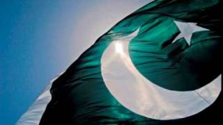 National Anthem Of Pakistan: INSTRUMENTAL(Flute)