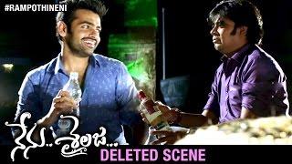 Nenu Sailaja Telugu Movie Deleted Scene 1 | Ram Pothineni | Keerthi Suresh | DSP