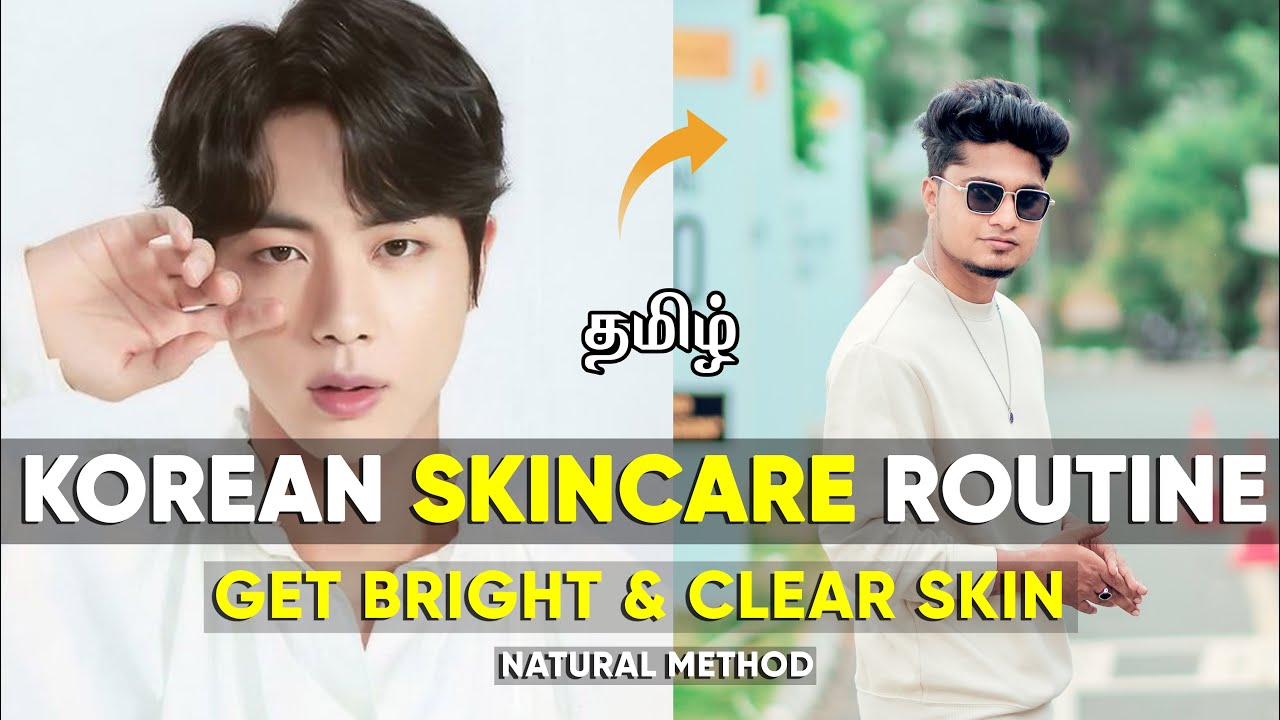 Natural KOREAN SKINCARE Routine For Glowing Skin | In Tamil | Saran Lifestyle