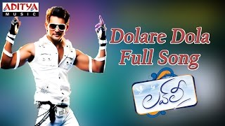 Dolare Dola Full Song ll Lovely Movie ll Aadi, Saanvi