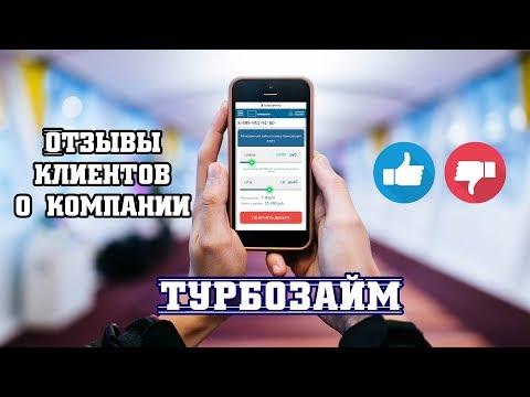 Онлайн кредит 30000 получить пермь